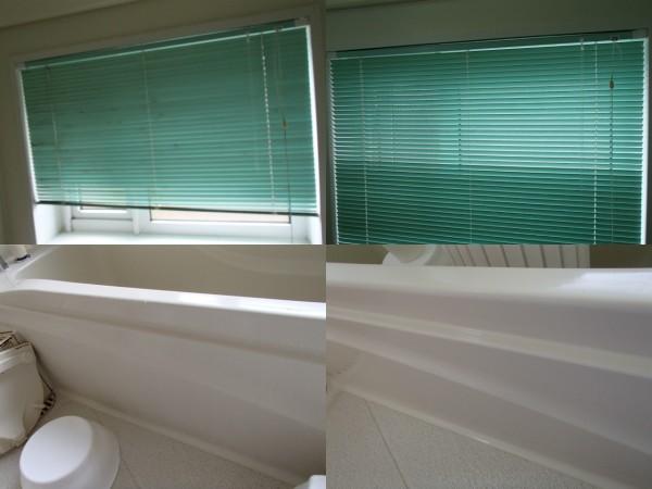 浴室ブラインドのカビを漂白洗浄