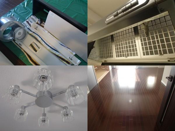 レンジフード,照明,床のクリーニング