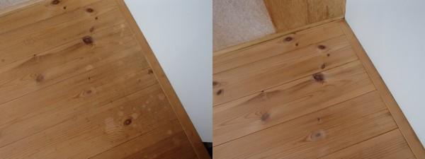 杉無垢床材を洗う