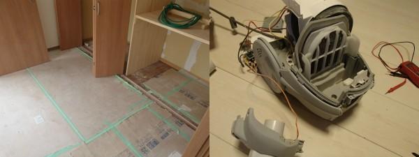 家庭用掃除機が音を上げる