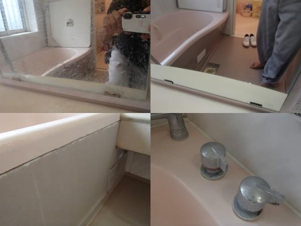 浴室鏡の再生