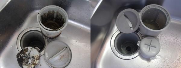 キッチン排水溝