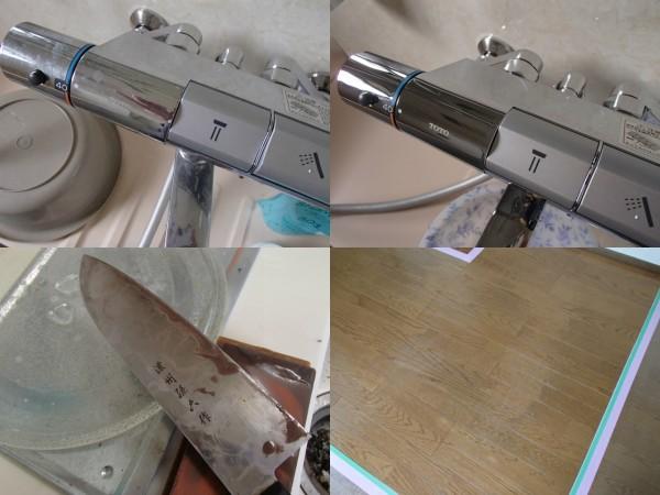 浴室,包丁,床の剥離洗浄