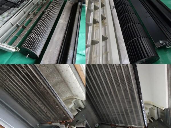 家庭用天井埋め込み型(ビルトイン)エアコンクリーニング