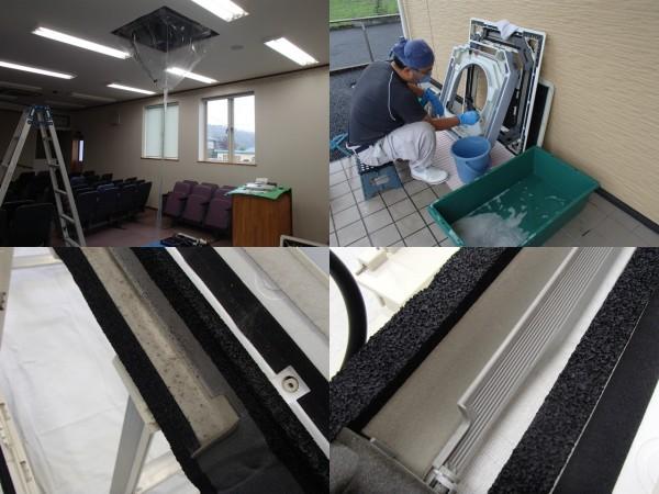 天井埋め込み型から外したパーツは除菌洗浄