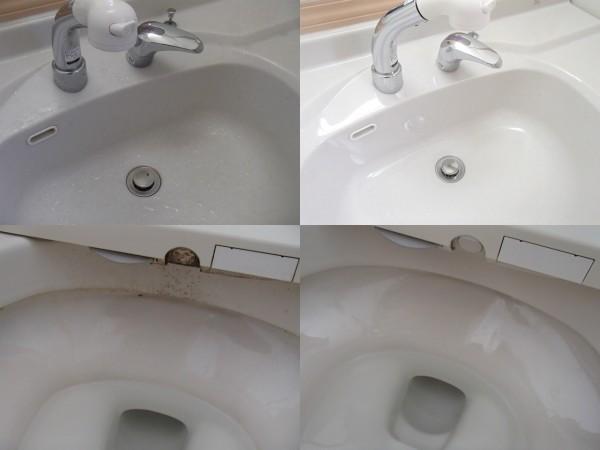 1階の洗面台とトイレ