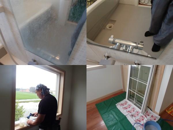 浴室鏡・床と窓ガラスのクリーニング