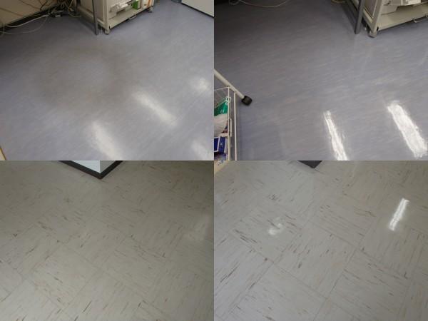 床とガラスの定期清掃