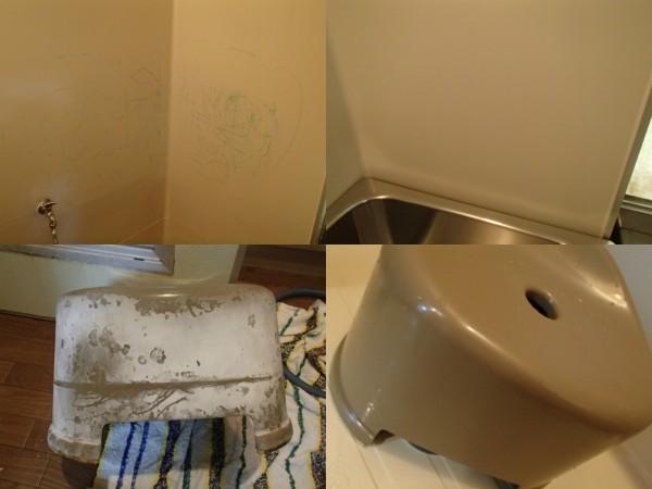 県営団地の浴室クリーニング