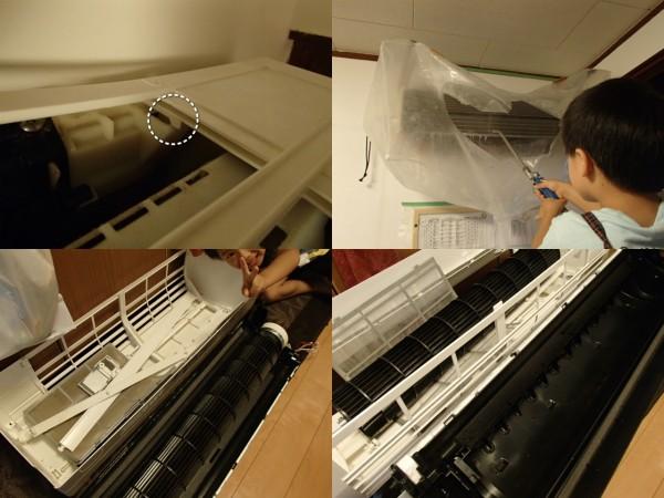 富士通汎用機のエアコンクリーニング