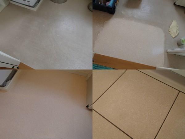 脱衣所の床は剥離洗浄でリセット