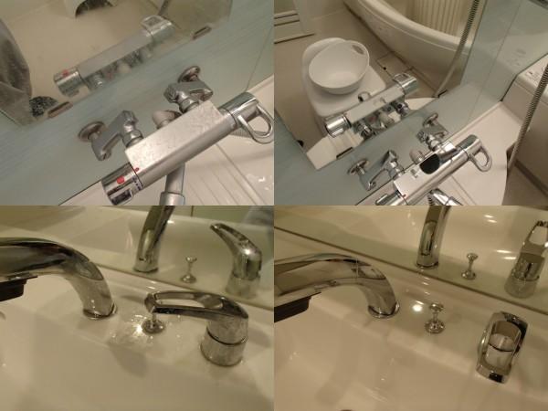 浴室と洗面台のクリーニング