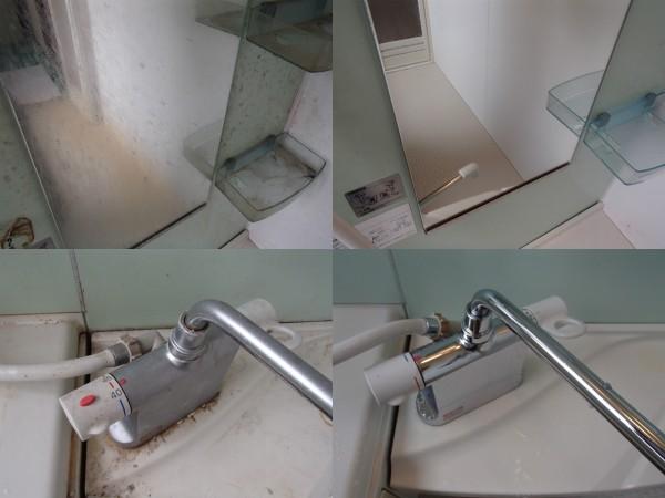 鏡と水道栓のクリーニング前後
