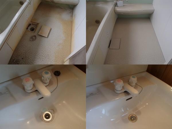 浴室床と洗面台のクリーニング前後