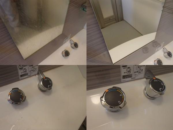 浴室鏡やカウンターのお手入れ