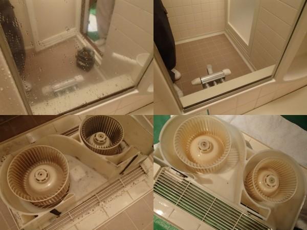 浴室鏡と天井換気扇のクリーニング