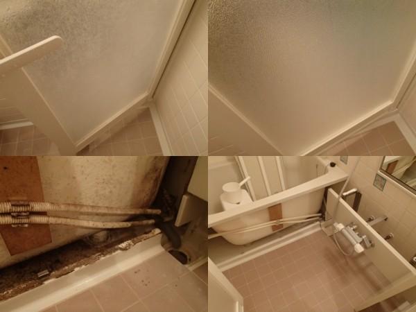 浴室クリーニング,エプロン内も洗う