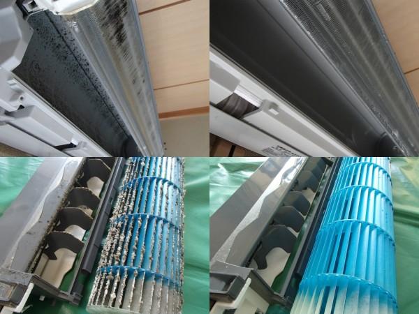 三菱重工 分解エアコンクリーニング