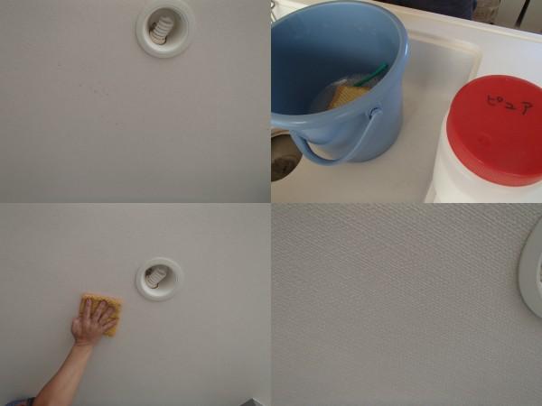 キッチン天井クロスの汚れを落とす
