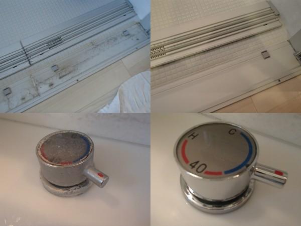 ドアのレール,温度調節ノブ