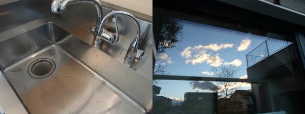 シンクと窓ガラスを洗う