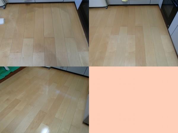 キッチン床の剥離洗浄とワックス