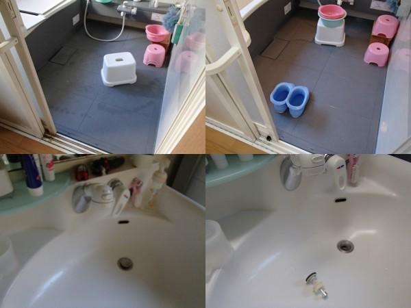 浴室のクリーニング