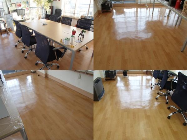 事務所床の洗浄・ワックス
