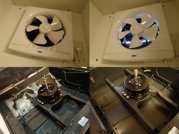 プロペラ換気扇を洗う