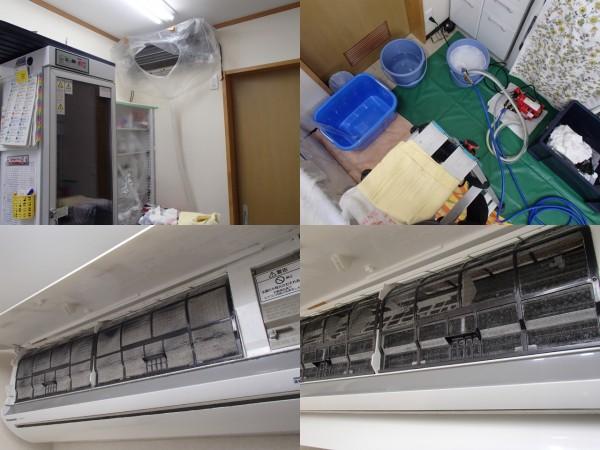 薬局調剤室のエアコンクリーニング