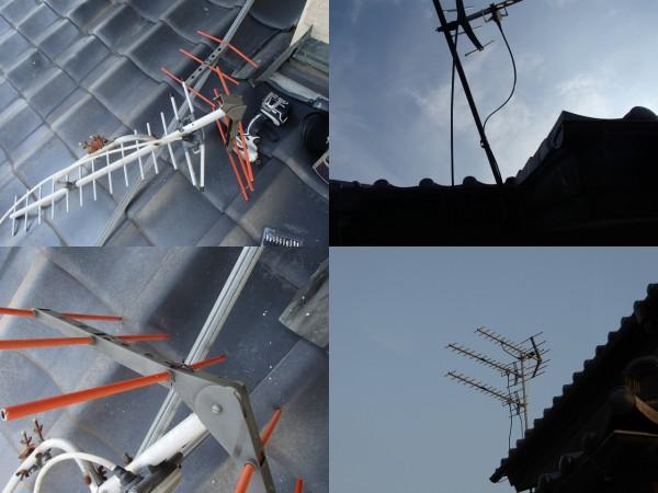 アンテナ修理 工事