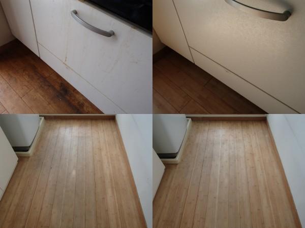 キッチン扉表や床を洗う