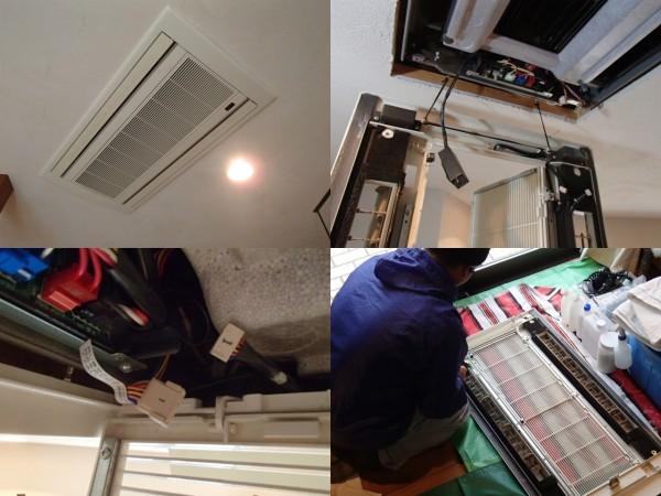 東芝製天井埋め込み型エアコンクリーニング