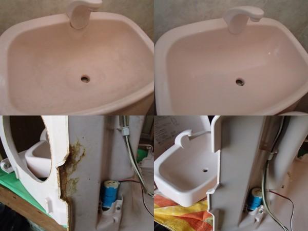 手洗いボウルやタンクカバーのの内側