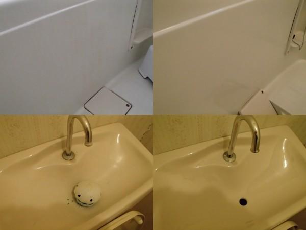 浴室エプロンの汚れを落とす