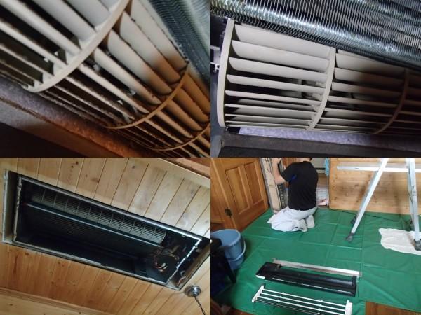 天井埋めエアコンクリーニング