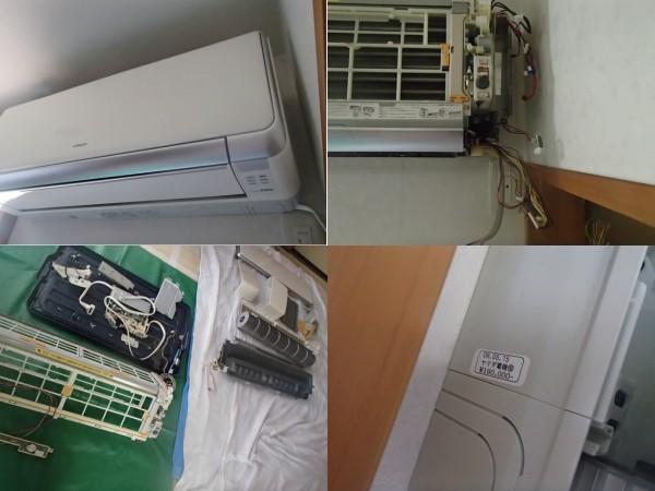 日立フィルター字度お掃除エアコンのクリーニング