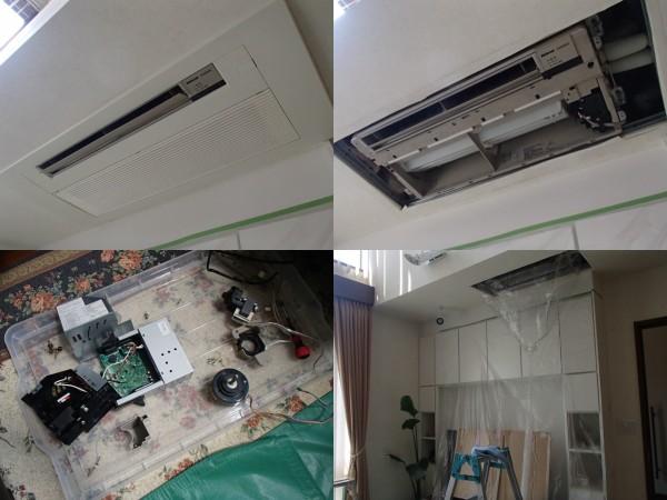 テレビボードを養生して天井埋め込み型エアコンクリーニング