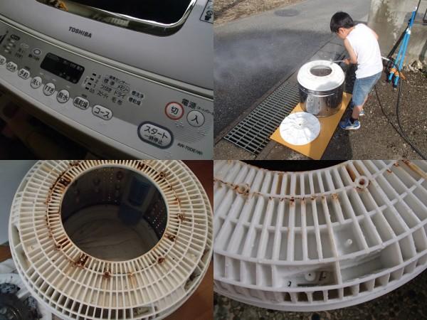 洗濯機の底を高圧洗浄