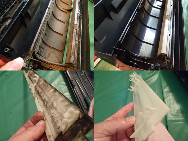 壁側化粧板や熱交換器の部品を洗う