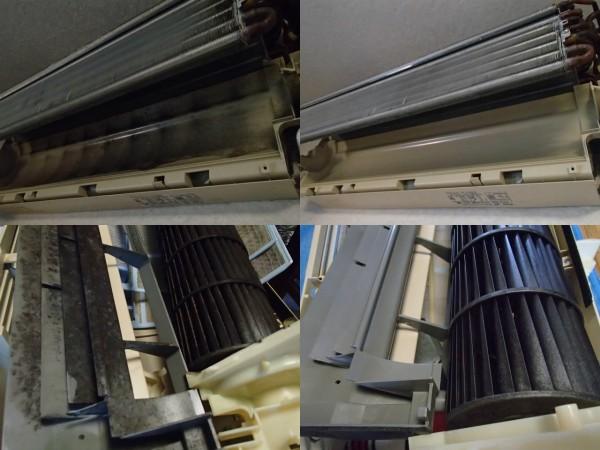 日立製エアコンの分解クリーニング