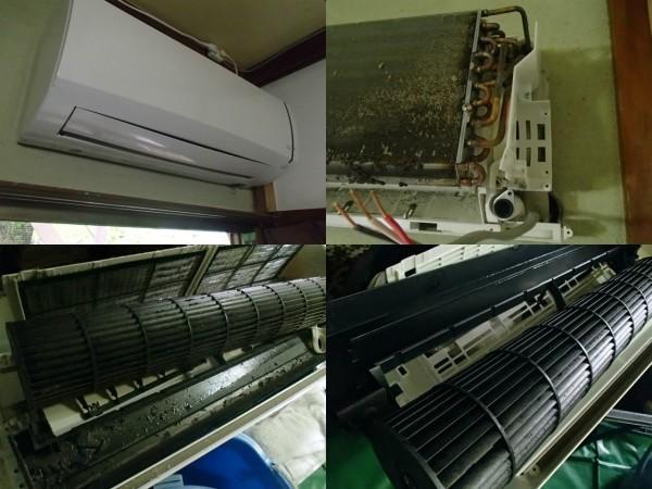 コロナの冷暖房エアコンクリーニング