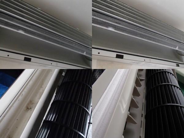 パナソニック2012年製エアコンクリーニング