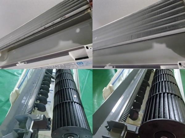MSZ-GV,汎用機のエアコンクリーニング