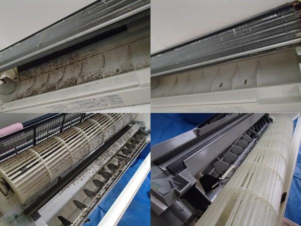 サンヨー壁掛け型のエアコンクリーニング