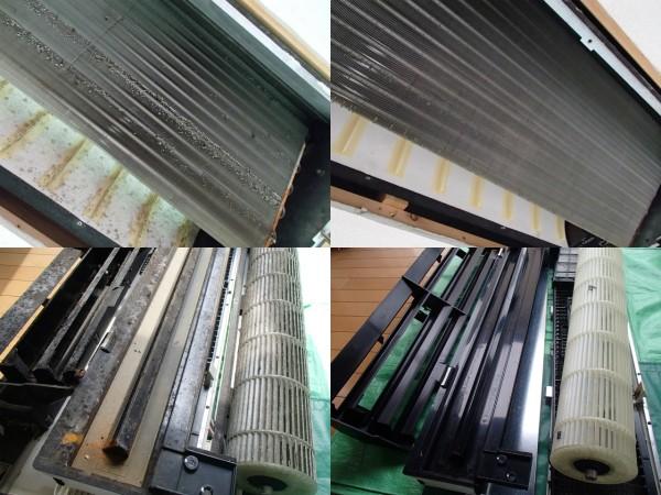 天井埋め1方向の熱交換器器と外したパーツの洗浄前後
