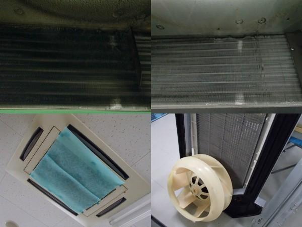 4階事務所のエアコンを洗う