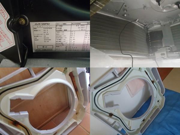 ダイキン天井埋め込み型4方向のエアコンクリーニング