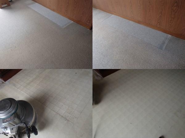 カーペット湿式クリーニング,クッションフロアのクリーニング