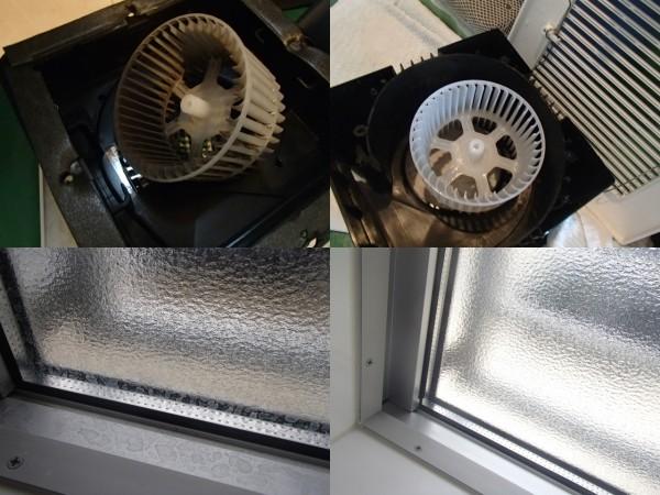 浴室換気扇と窓のクリーニング